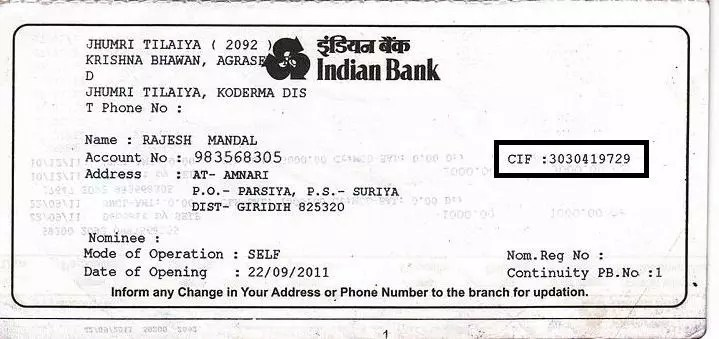 indian bank account number how many digit