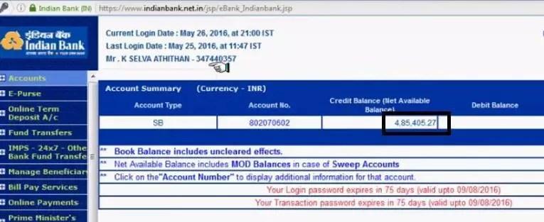 indian bank balance check via net banking