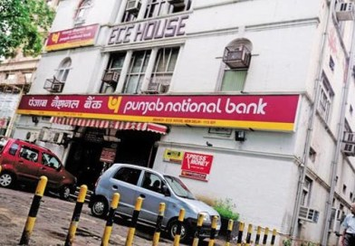 Merger and relocation of PNB branches