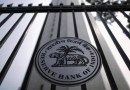 IMF seeks more independence of RBI over PSU banks