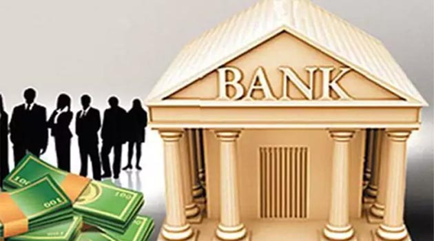 BANK UPON RIGHT BANKERS