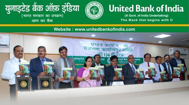 Meeting of 134th Official Language Implementation Committee of Head Office,United Bank of India