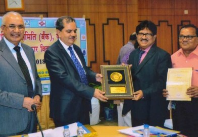 Award for outstanding performance in implementation of Rajbhasha