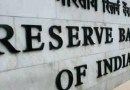 RBI eases ECB norms for infrastructure creation