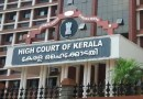 Banks liable for unauthorised withdrawals from customer accounts: Kerala High Court