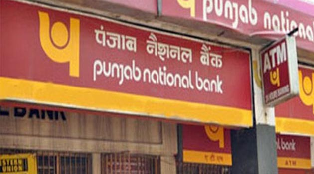 PNB plans to put up more than 4,000 properties for e-auction