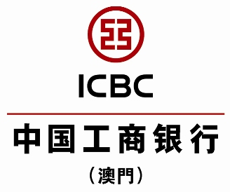 INDUSTRIAL AND COMMERCIAL BANK OF CHINA LTD