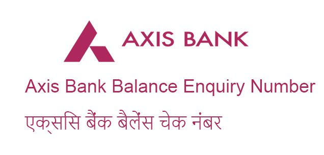 axis bank balance enquiry number