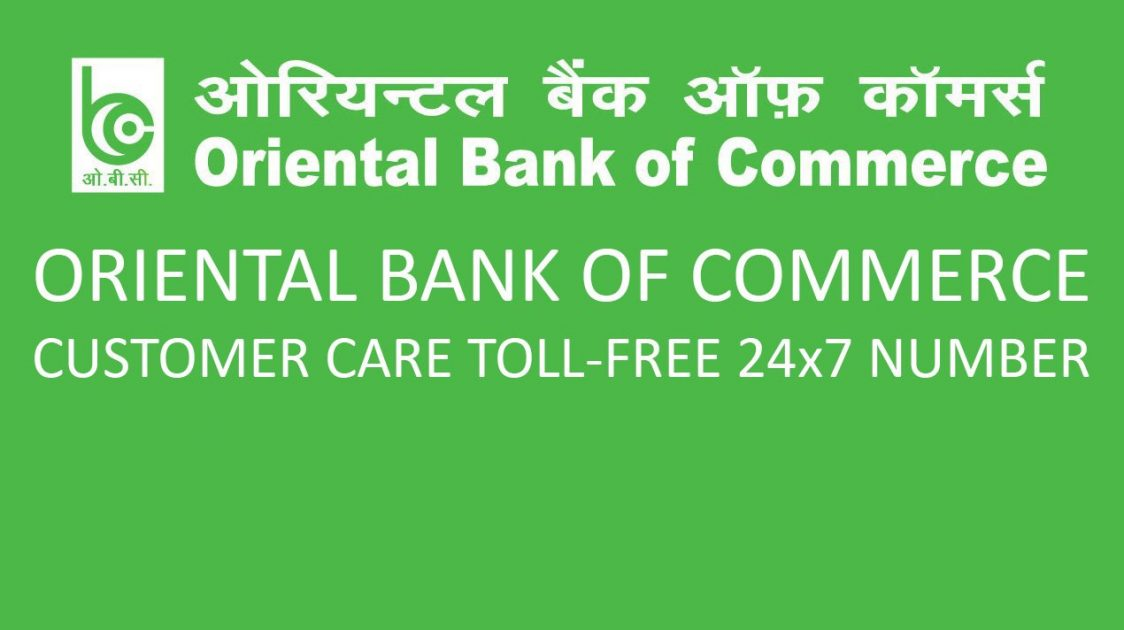 oriental bank commerce customer care number