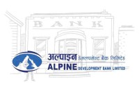 alpine development bank