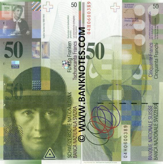 Switzerland 50 Franken 2004  Swiss Currency Bank Notes Paper Money Banknotes Banknote Bank