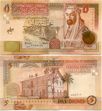 King Abdullah on the fiver