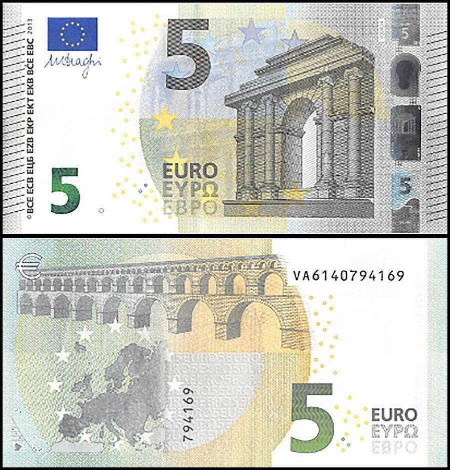 European Union (Spain) 5 Euros, 2013, P-20v, UNC, Pefix-V