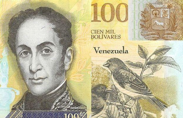 Venezuela 100,000 bolivar