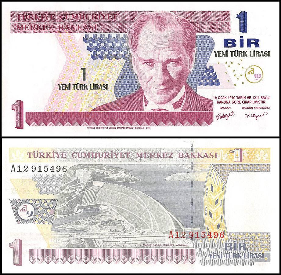 Turkey 1 Lira Banknote, 2005, P-216, UNC