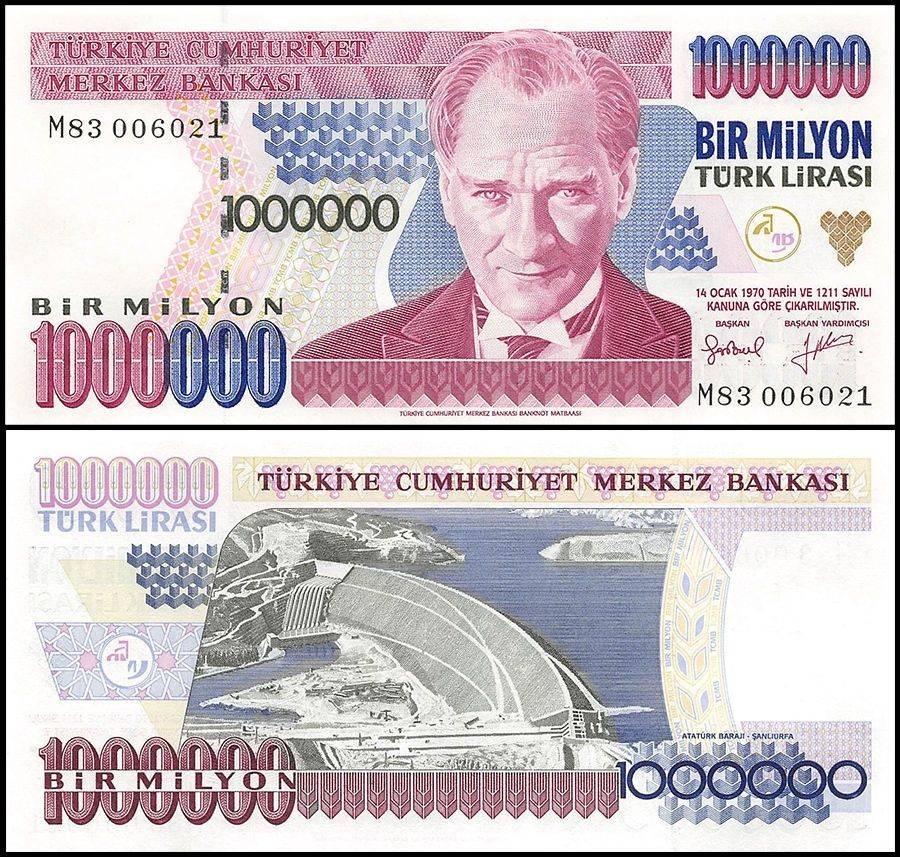Turkey 1,000,000 - 1000000 Million, 1995, P-209, UNC, Prefix-M