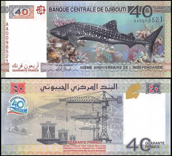 Djibouti 40 francs, 2017