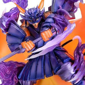 MG826955_Megahouse_Boruto_Naruto_Next_Generation_Kurama_Susanoo