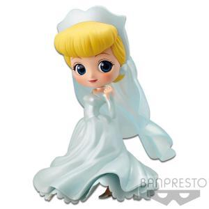 BP16149_Disney_Character_Cindirella_Cenicienta