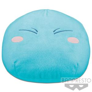 Figura That Time I Got Reincarnated as a Slime - Big Plush - Rimuru