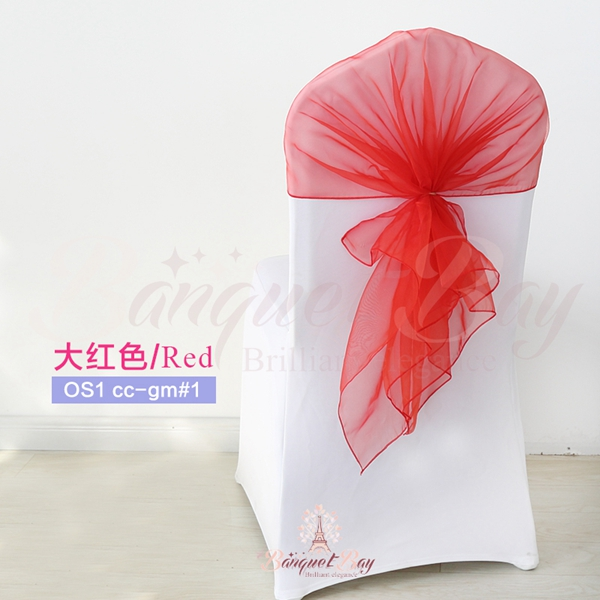chair back covers wedding rolling commode red organza cap for banquet cover os1 ccap 0 80