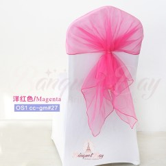 Chair Back Covers Wedding Patio High Chairs Magenta Organza Cap For Banquet Cover 0 80