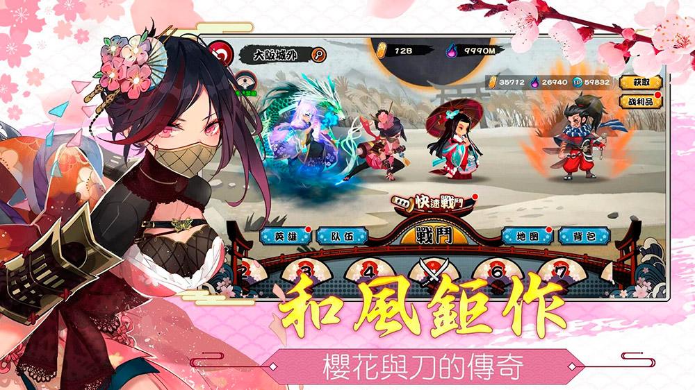 Gameplay del juego SenRan Sakura