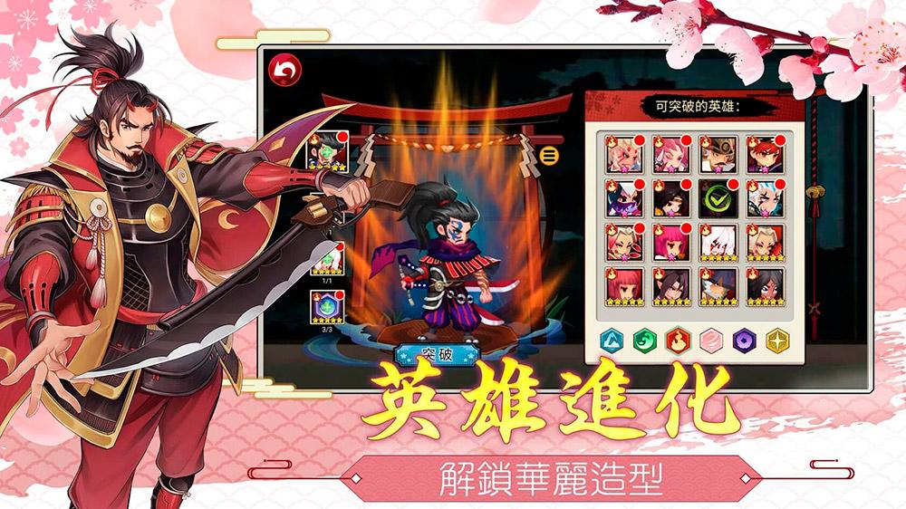 Personajes en el juego SenRan Sakura