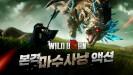 LINE Games lanza una prueba cerrada de su nuevo juego Wild Born