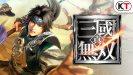 Koei Tecmo anuncia Dynasty Warriors para dispositivos móviles