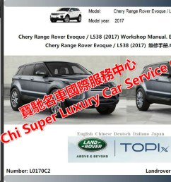 2008 landrover defender l316 workshop repair manual wiring diagram 2007 landrover defender l316 evoque range rover  [ 1292 x 722 Pixel ]