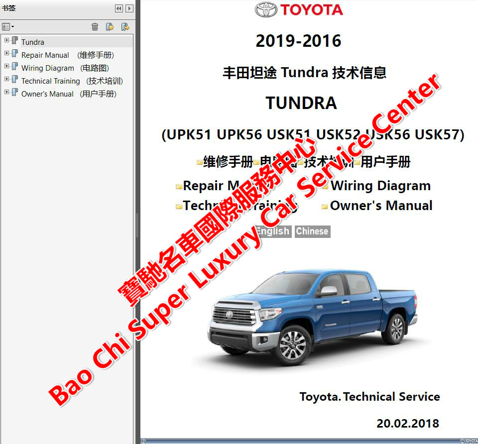 hight resolution of 2007 2006 toyota rav4 repair manuals wiring diagrams owners manual