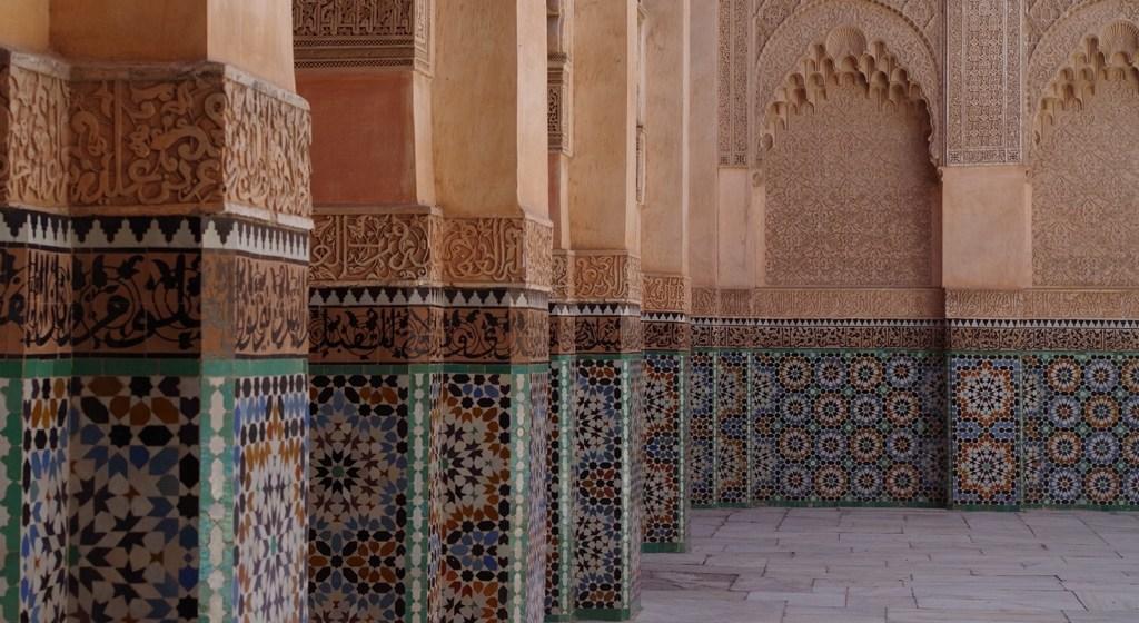 Medersa Ali Ben Youssef Marrakech