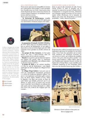 Article Crete du Magazine MaVilleAMoi n°44 - blog Bar à Voyages