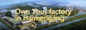 Il progetto della nuova area a Shanghai dedicata all'internazionalizzazione dei prodotti