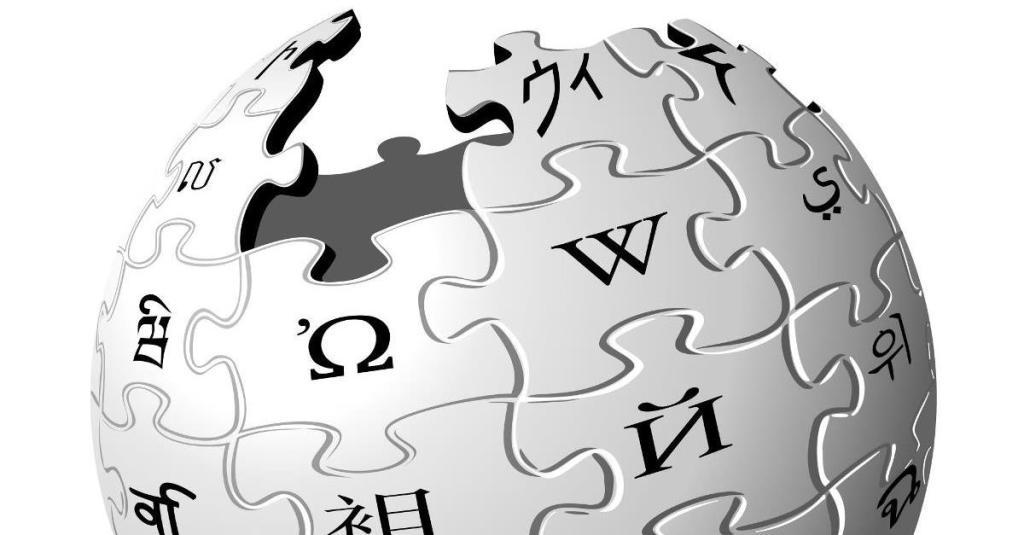כך תכתבו ערך בויקיפדיה ללהקה שלכם