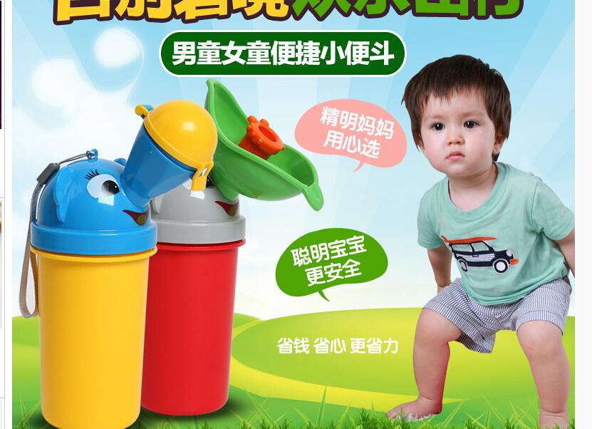 BABY URINAL Potty Pot Travel Tempat Pipis Kencing Portable
