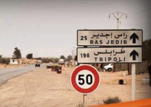 Strade per Tripoli