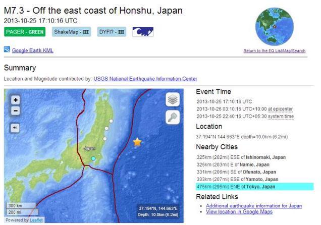 Fukushima-quake_1631106f