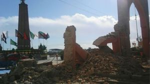 Pictures from Ghazni, south-west of Kabul, showed damage to buildings.