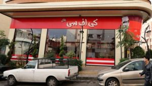 The owner says his branch has nothing to do with the American KFC company.