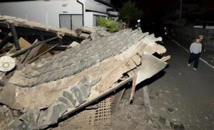 A house collapses following the earthquake in Mashiki, near Kumamoto city, southern Japan, early Friday (local time).