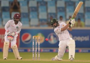 Azhar Ali got to his triple century with this fierce cover drive.