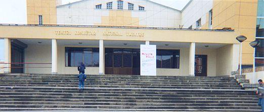 Theater in Prishtina