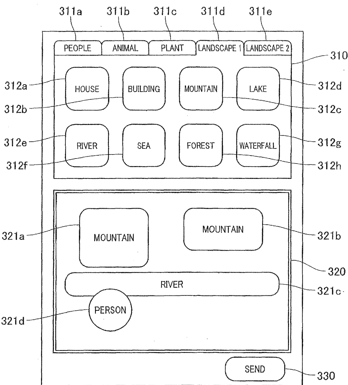 Fig. 5 of EP 2 562 655