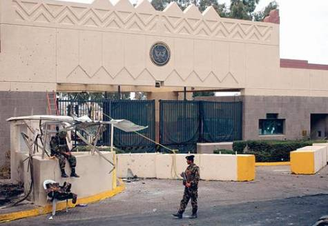 This what security looks like at the US Embassy in Yemen