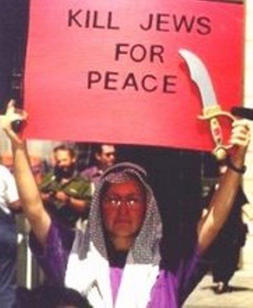 יהודים-למען-השלום1