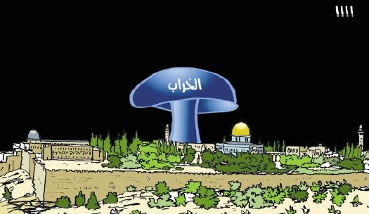 Ha'Hurba synagogue overshadows Al-Aqsa - Al-Ayyam 16_03_2010 page 24 (1)