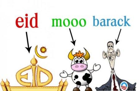 eid-moo-barack-eid-mubarak