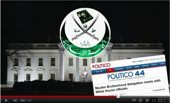 Muslim-Brotherhood-White-House-Obama-Morsi-e1373220308184